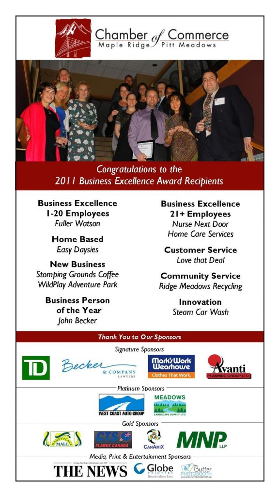 2011 Chamber of Commerce Business Excellence Award Winners