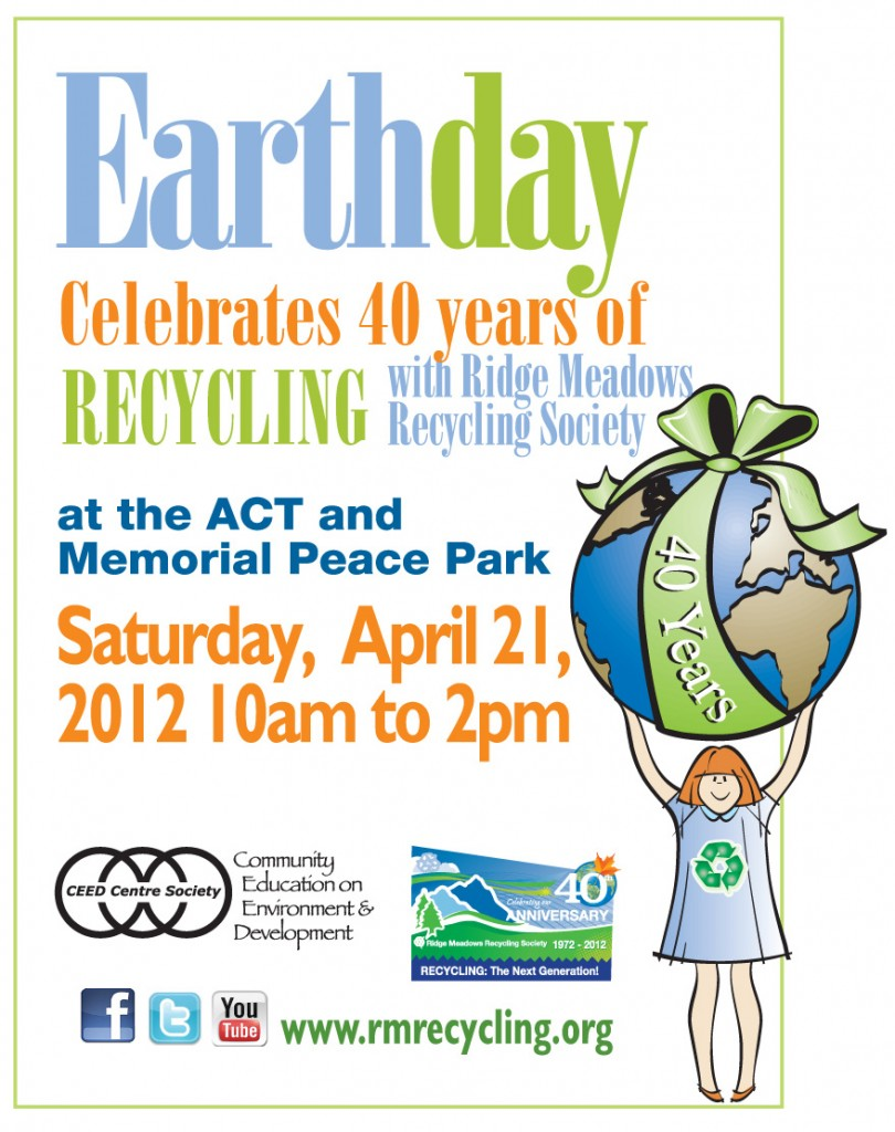2012 Earth Day Promotion