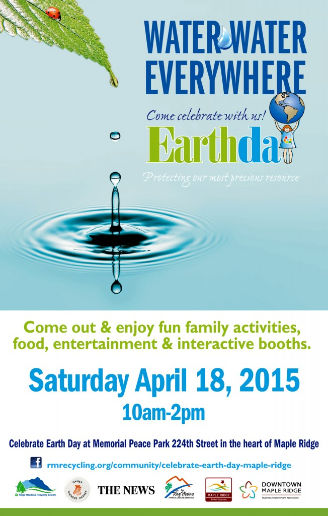 earthday poster2 2015