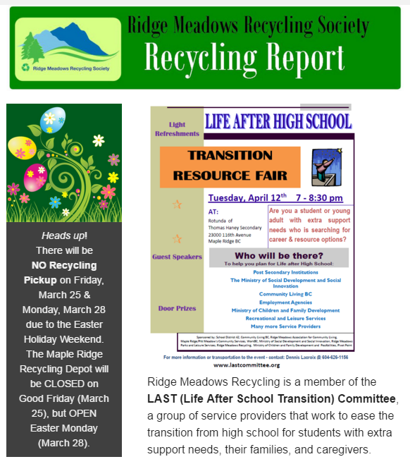 March, 2016 Newsletter - screen shot
